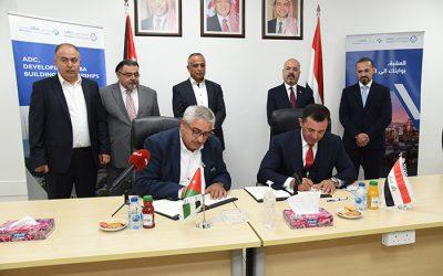 OPPL Gears up to Establish Aqaba Storage Terminal